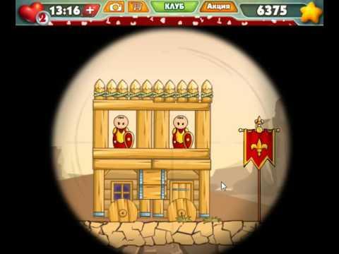 Игра Королей 2 Рождение МАГА в контакте