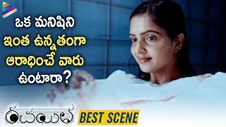 Sanchitha Padukone Recollects Her Childhood Memories | Rachayitha 2019 Telugu Movie Best Scenes
