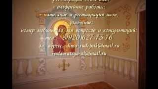 Образ Богородицы Попская. Современная настенная роспись в храме.(, 2015-05-18T04:29:30.000Z)