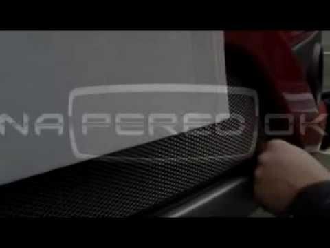 Установка Защиты радиатора для Suzuki Grand Vitara с 2012г в  хром