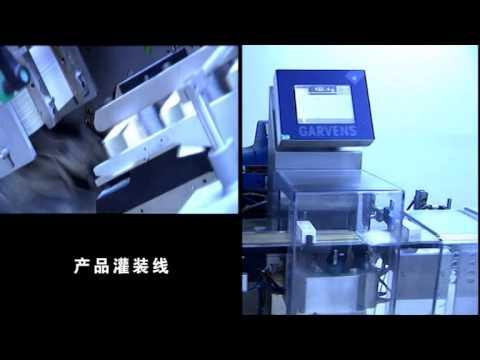 Jiangsu Heng Rui Medicine Co,. Ltd