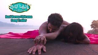 Fashion Designer S/o Ladies Tailor Movie    Ravi Varma Chitrama Song Trailer    Vamsy
