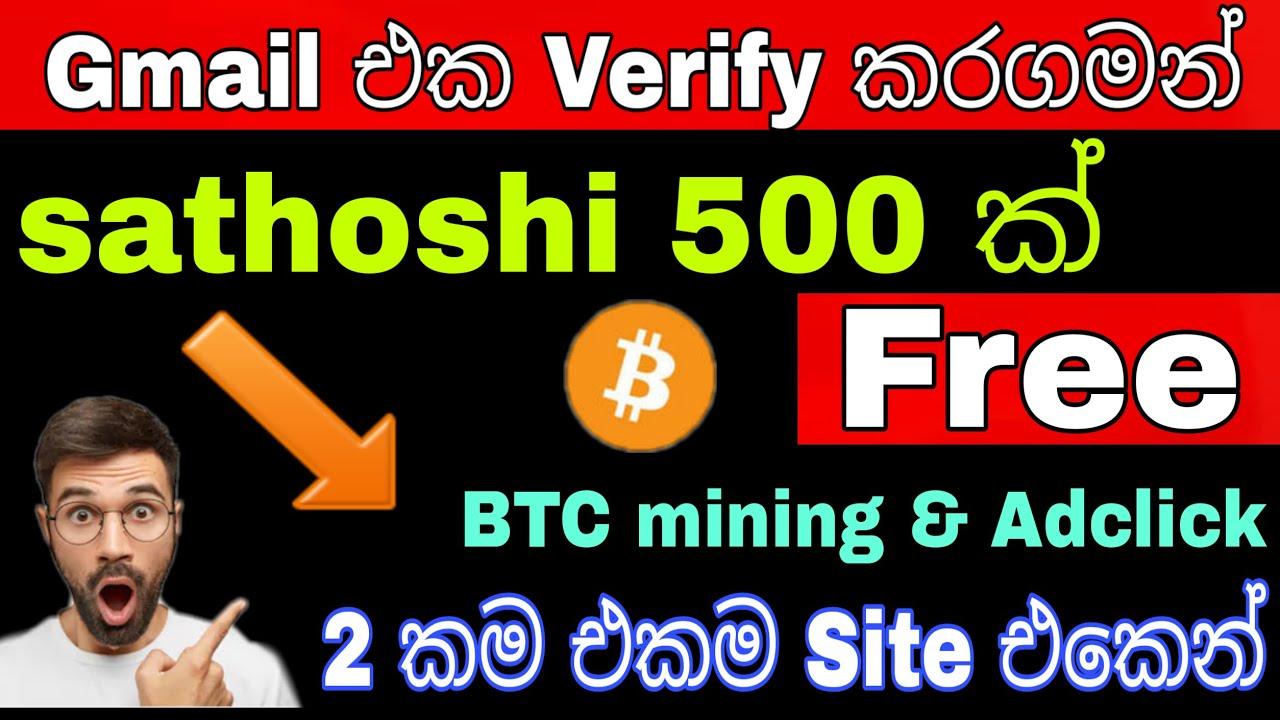Bitcoin viruso šalinimas (Pašalinimo instrukcijos) - Rgp atnaujinimas