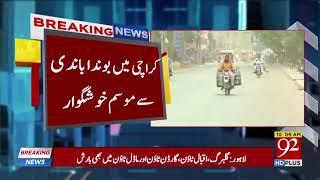Karachi : Weather turns pleasant after rain - 17 June 2018 - 92NewsHDUK
