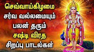 Murugan Tamil Bhakti padagal   Best Tamil Devotional Songs