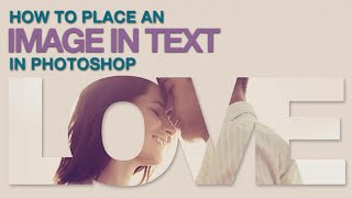 How to Place an Image in Text in Photoshop