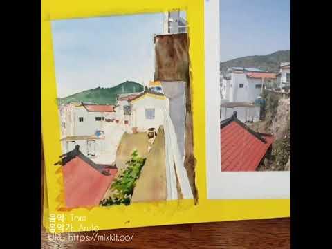 |LEWISARTLAB| 루이스아트랩 수채화중급: 서피랑마을 풍경 watercolor landscape painting