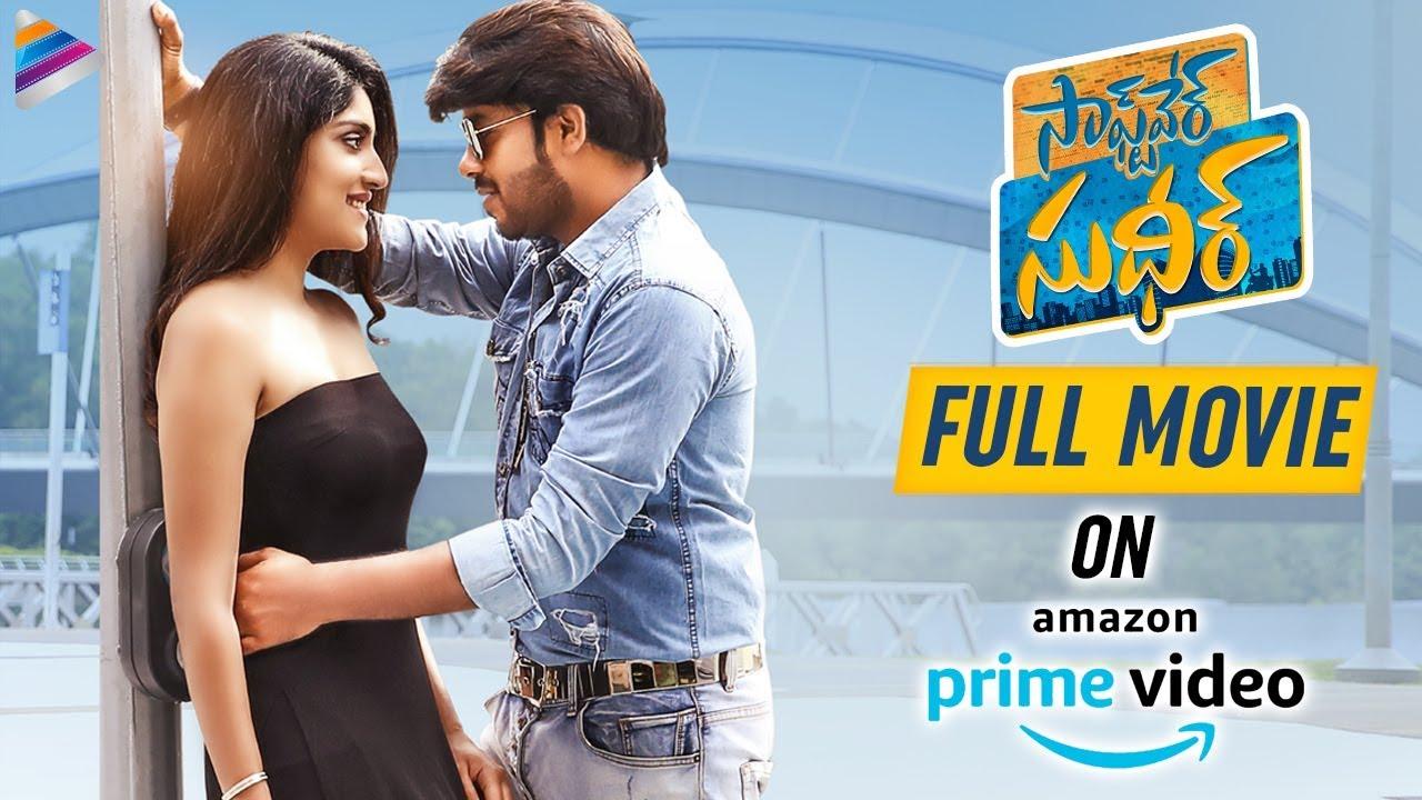Software Sudheer Full Movie On Amazon Prime Sudigali Sudheer Dhanya 2020 Latest Telugu Movies Youtube