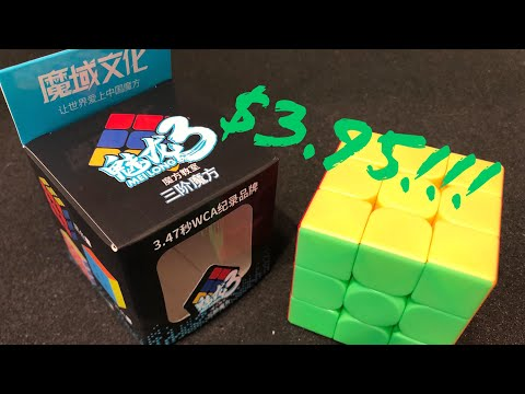 MoFang JiaoShi MeiLong 3x3! The cheapest speedcube?