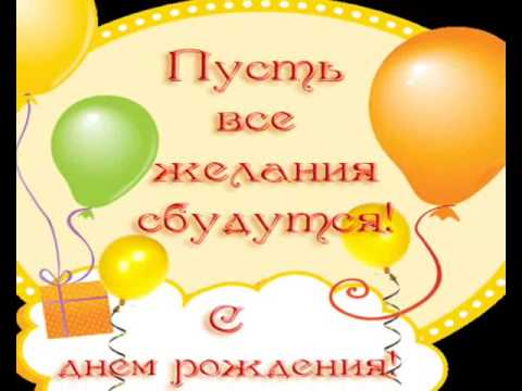 Поздравить с днем рождения алекс открытка