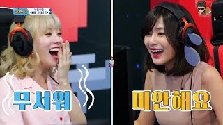 Funny! Luda got headshot by Hayoung on PUBG