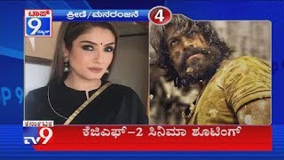 'TV9 - News Top 9': Today's Top News Stories Of Nation & State [28-02-2020]