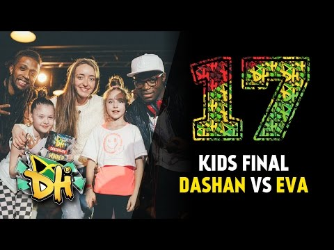 DHI RUSSIA 2017 - KIDS Final - Eva (win) vs Dashan