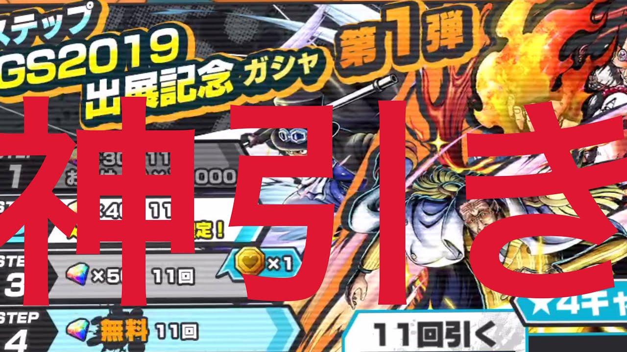 ワンピース バウンティ ラッシュ 最強 【バウンティラッシュ】最強のメダル組み合わせ【3枚組】