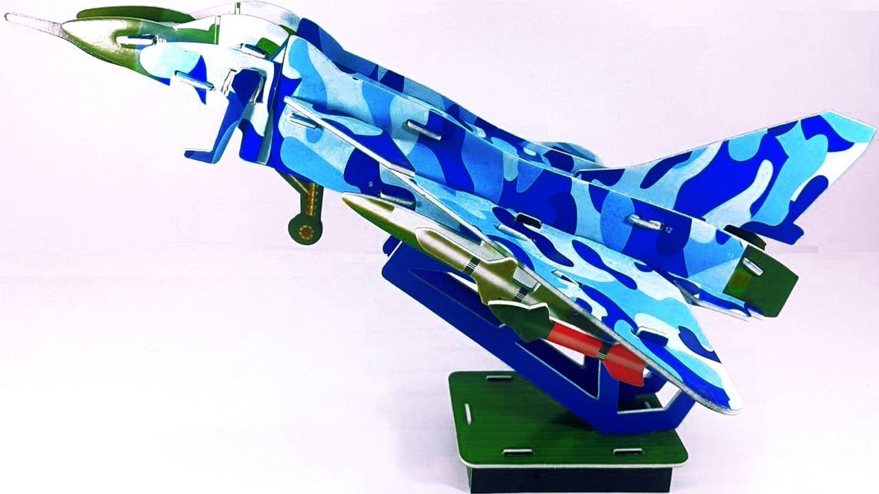 3D Puzzle Fighter Jet - DIY 3D Puzzle Fighter Plane (SOLVED)