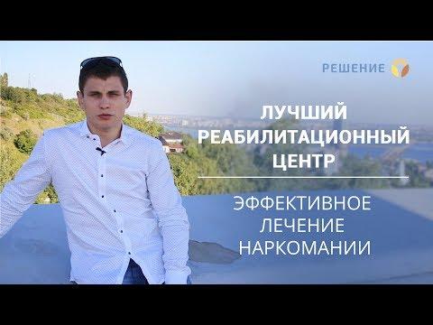 Главная - Администрация Кирсановского района