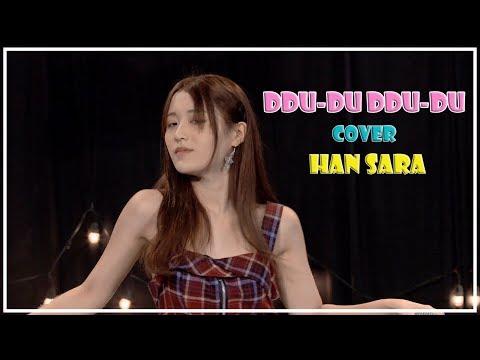 (DDU-DU DDU-DU) 뚜두뚜두 | Han Sara Cover