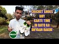 Best Budget Cricket Shoes In Hindi  !! ( SG Shoes Review )👟👟