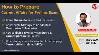 Live Session - H๐w To Prepare Current Affairs For Prelims Exam