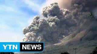 일본 이어 인도네시아 화산 폭발…심상치 않은 '불의 고리'  / YTN