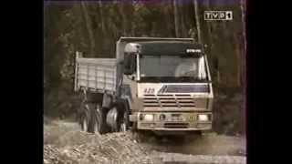 Steyr - truck factory (1994)