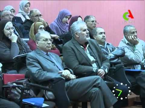 """Dr Ilyes Baghli """"Bonjour d'Algérie """" vidéo : Nisri"""