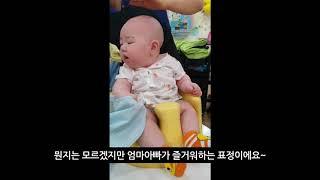 [금지옥엽뚱] 까까머리가 된 아기, 쏘쏘한 표정? 어리…