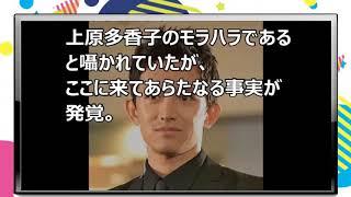 【関連動画】 ・☆上原多香子 胸チラ https://www.youtube.com/watch?v=v...