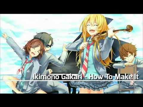 Ikimono Gakari - How To Make It [With Lyrics]