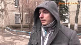 Интервью с раненым на блокпосту в Марьинке