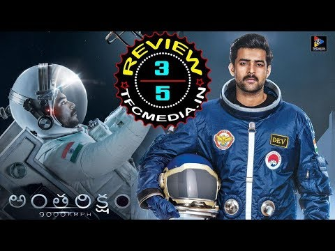 Antariksham 9000 KMPH Movie Review And Rating || Varun Tej || Lavanya Tripathi || TFC Film News
