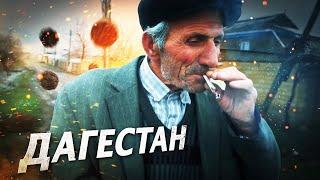 КОГО МОЖНО ВСТРЕТИТЬ В ДАГЕСТАНЕ! Путешествие в самый старый город России и глухое село на Кавказе