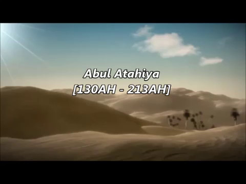 4003b7a3d1e Ancient Arabic Poetry - By The Legend From Baghdad