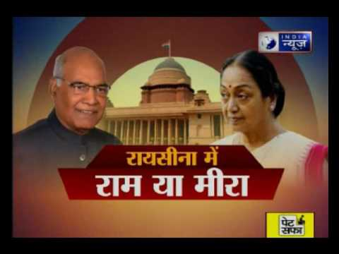 Counting of votes for presidential elections begins today.India will get it's new President today