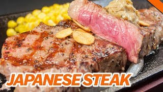 NEW WAY TO EAT JAPANESE STEAK (Standing only) - Fung Bros Food