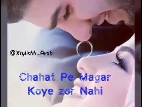 whatsapp status video ( Chaha Toh Buhat Na Chahe Tujhe )    👍 Share & Subscribe
