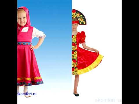 Русские национальные костюмы на девочку. Новые модели 2017