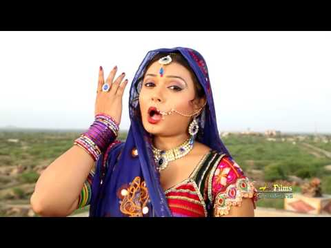 आ गया 2017 का सुपरहिट माताजी भजन !! मैया मेवड़लो !! New Marwadi Dj Bhajan Song