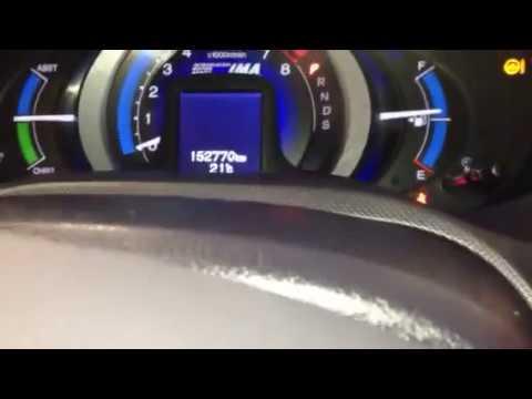 2010 Honda Insight Oil Life Reset Youtube
