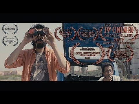 OCCUPATION: KILLER (Trailer)- Short Film