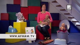 Potty Training-2  طرق تدريب الطفل على استعمال الحمام