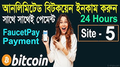 Unlimited Bitcoin Earn 24 Hours Instant Payment FacetPay | ClaimBits