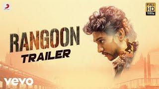 Rangoon Tamil Movie Trailer HD | Gautham Karthik, Sana