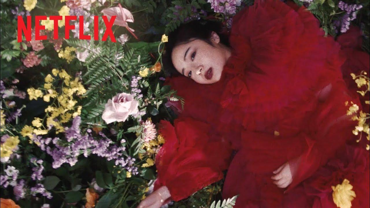 El mundo necesita tu historia: Misato Morita | Netflix