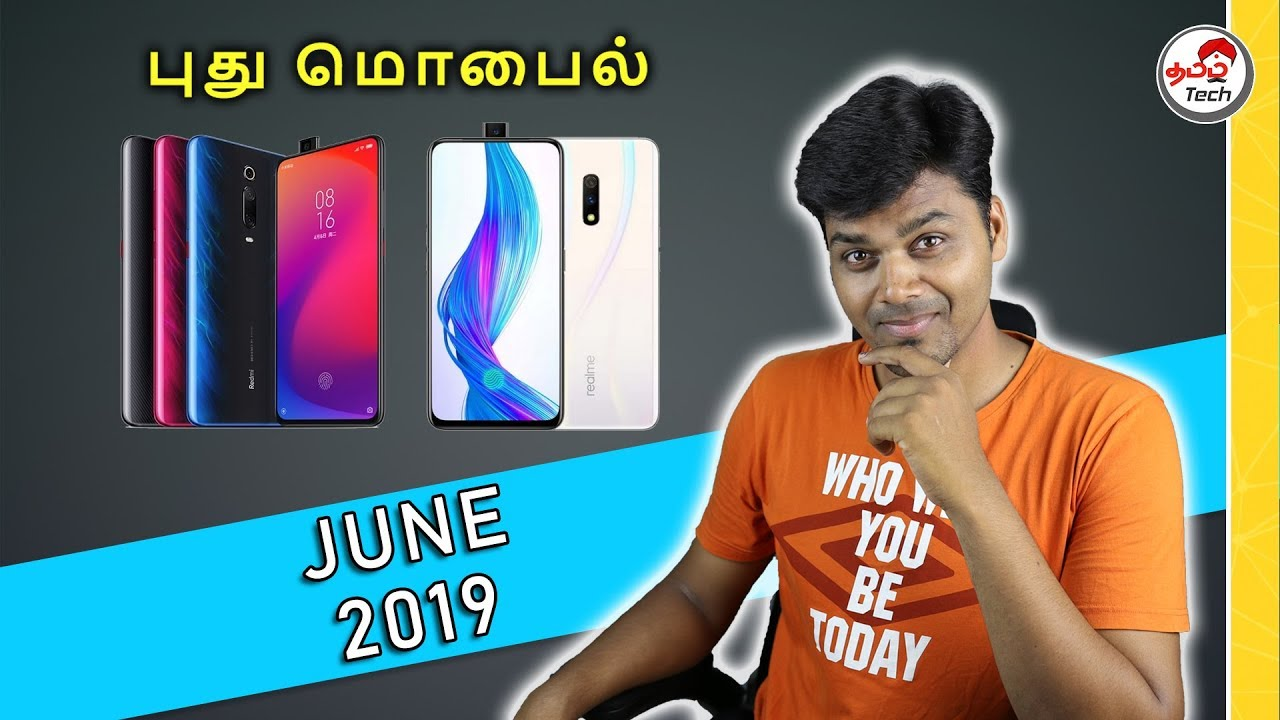 Top Upcoming MOBILE PHONES IN INDIA (JUNE 2019) ⚡