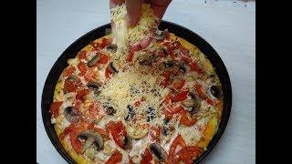 Пицца Домашняя очень простой рецепт