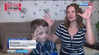 Русфонд: Диме Бирюкову нужна помощь