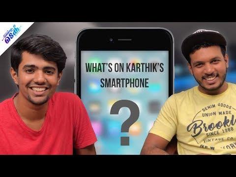 What's On Karthik Surya's Smartphone? - Malayalam Tech Video