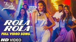Rola Rola Song Sita Telugu Movie | Bellamkonda Sai Sreenivas, Kajal Aggarwal | Anup Rubens