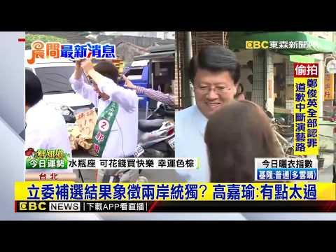 賴清德嗆「誤導」 謝龍介回擊:你要跟盤商站一起嗎?